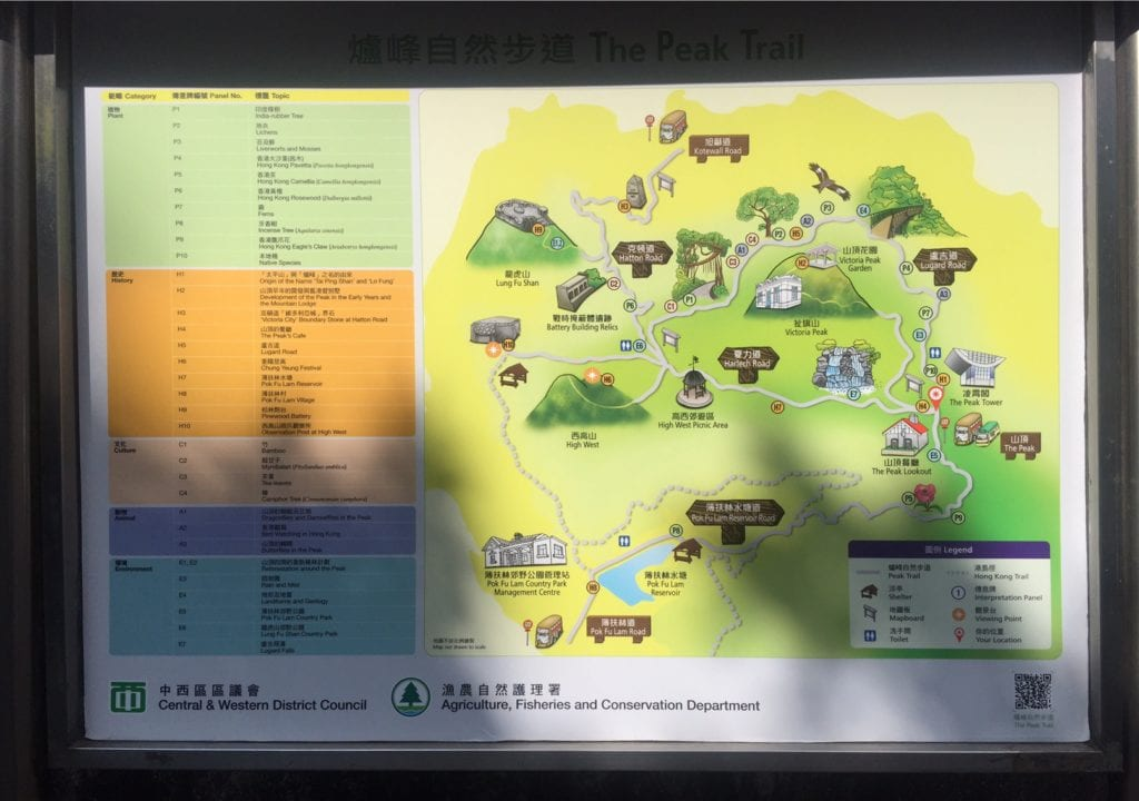 """Map of the path around the top of Victoria Peak. - """"Don't Miss Victoria Peak When Visiting Hong Kong"""" - Two Traveling Texans"""